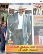 Poster of Iraqi leader Saddam Hussein in Baghdad