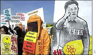 South Korean rally against Seoul's policy of engagement with North Korea