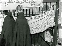 US Embassy in Tehran shortly after occupation