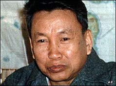 Head shot of Pol Pot