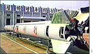 A North Korean missile