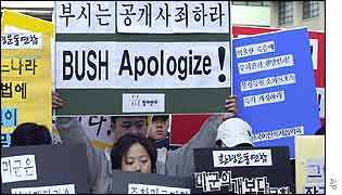 South Korean protesters staging anti-US rally on Monday, outside US embassy