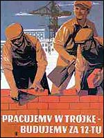 A poster of communist construction workers