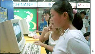 Girls use the internet at a Beijing shopping centre