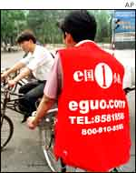 Internet deliveries in China