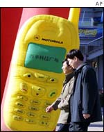 Motorola inflatable phone advert