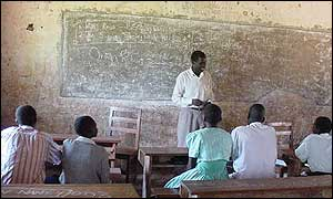 Awere primary school