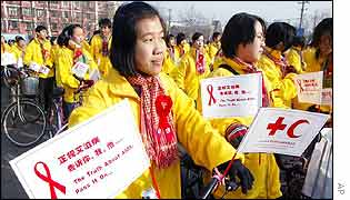 Chinese cyclists raise awareness of World Aids Day
