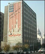 Building in Tehran with anti-US slogan