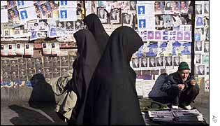 Veiled women in Tehran
