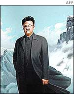 A portrait of North Korean leader Kim Jong-Il displayed at an entrance of the foreign ministry in Pyongyang