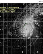 A satellite image of Super Typhoon Pongsona