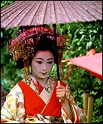 Geisha girl in Kyoto