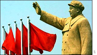 Chairman Mao's statue in Beijing