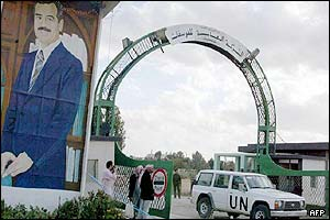 Entrance to al-Qaim