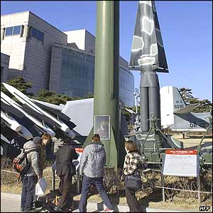 North Korean-produced Scud-B missile on display