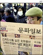 South Korean reads about the seizure of the So San