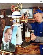 Putin bar in Russia