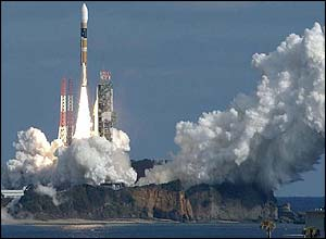 The rocket takes off from Tanegashima Space Center