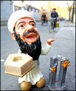 Osama bin Laden model