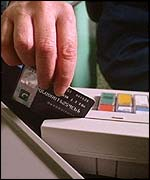 Debit card being swiped