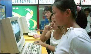 Monitor en cibercafé chino.