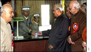 Prime Minister AP Vajpayee bought the very first ticket on Tuesday