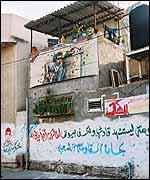 Mural de Mohamed al-Dura