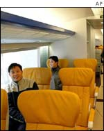 Inside the new Maglev train