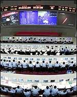 Centro espacial Jiuquan