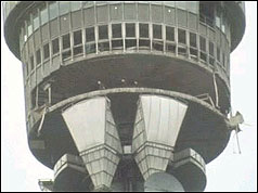 The damage to the Post Office tower