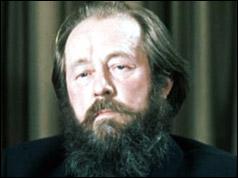 alexander solzhenitsyn the gulag archipelago pdf