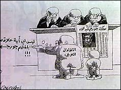 Copy of one of Naji Salim al-Ali's cartoons