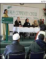 Muslim community centre in Maryland, US