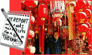Red lanterns on display for New Year celebrations