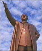 'Great Leader' Comrade Kim Il Sung