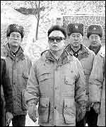 Kim Jong-il (AFP photo)