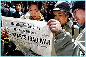 People in Japan read all about the war in a special early morning newspaper