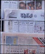 Arab newspapers