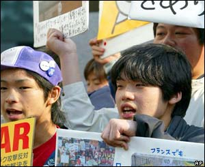 Japanese students protesting against the war