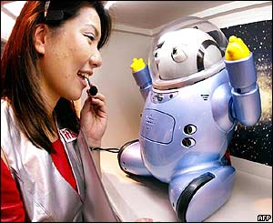 Japanese Business Design Laboratory communication robot Ifbot