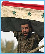 An old Iraqi flag