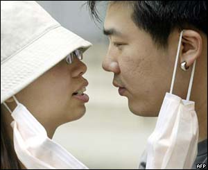 A Hong Kong couple