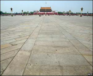 Tiananmen Square in central Beijing