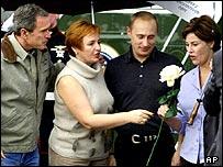 Людмилу путину пресса встретила по