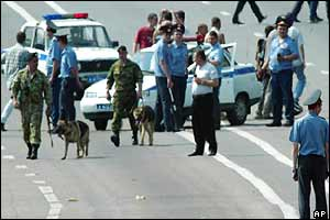 Police at Moscow concert