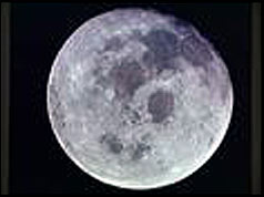 View of moon