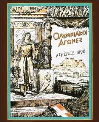 An offical poster from the 1896 Athens Olympic Games on display at the IOC Olympic Museum in Lausanne, Switzerland