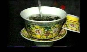 كوب من الشاي الأخضر