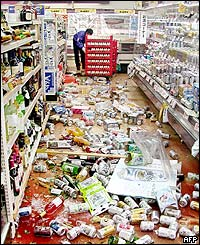 Hate On Coles _39383548_afp_supermarket245
